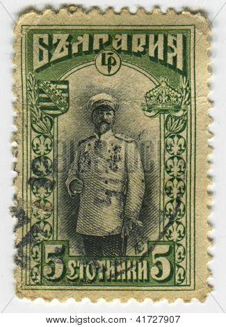BULGARIA - CIRCA 1911: Postage stamps printed in Bulgaria dedicated to Ferdinand (1861-1948), Bulgarian knyaz, tsar, author, botanist, entomologist and philatelist, circa 1911.