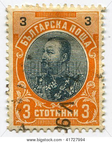 BULGARIA - CIRCA 1901: Postage stamps printed in Bulgaria dedicated to Ferdinand (1861-1948), Bulgarian knyaz, tsar, author, botanist, entomologist and philatelist, circa 1901.