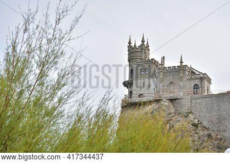 Yalta, Crimea, Russia - September 16, 2020: The Decorative Neo-gothic Castle