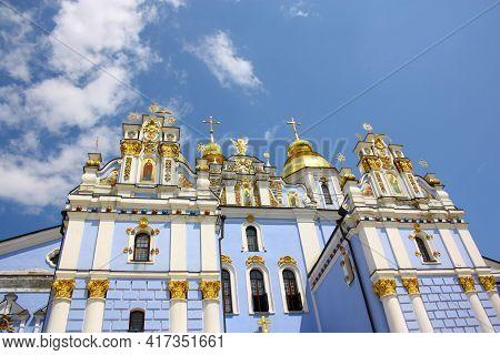 St. Michaels Golden-domed Monastery. St. Michaels Cathedral In Kiev, Ukraine. Tomos For Ukraine.