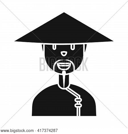 Vector Design Of Vietnamese And Portrait Logo. Set Of Vietnamese And Costume Stock Symbol For Web.