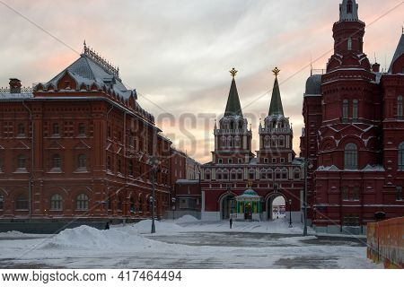 Resurrection Gates Of Kitay-gorod On An Early Winter Morning. From The East, The Most Ancient Distri
