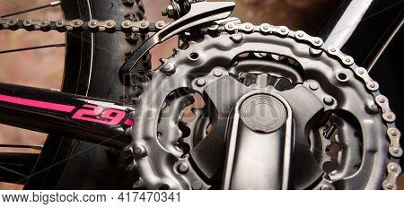 Bicycle Details, Details Of The Steering Wheel Of Gears And Chain, Dark Abstract Background, Selecti