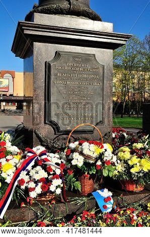 Veliky Novgorod, Russia - May 10, 2015. . Memorial Stele City Of Military Glory, Built In Commemorat
