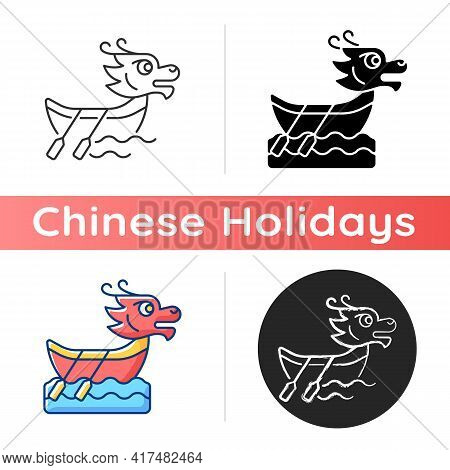 Dragon Boat Festival Icon. Tuen Ng. Ornately Carved Boats. Sacred Ceremony. Cultural Activities, Tra