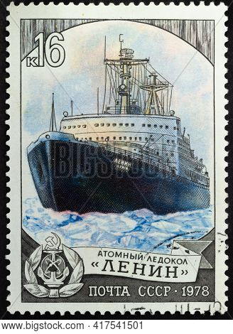 Ussr - Circa 1978: Postage Stamp ' Nuclear Icebreaker Lenin' Printed In Ussr. Series: 'history Of Th