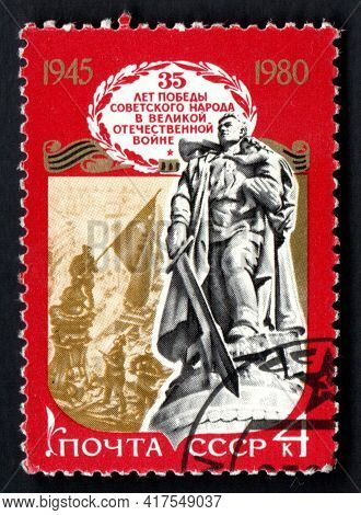 Ussr - Circa 1985: Soviet War Memorial In Berlin Imaged On Postage Stamp. Monument To Red Army Soldi
