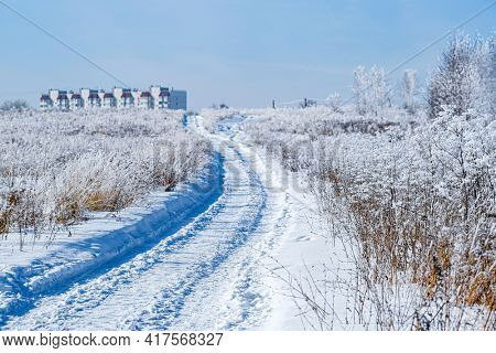 Winter landscape with the image of residential houses