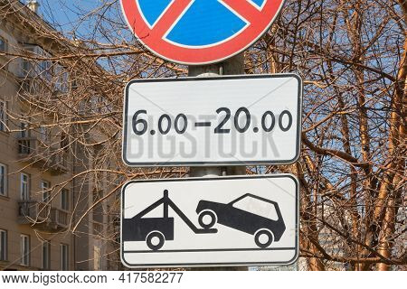 Car Evacuation Sign On The City Street. Evacuation Period Sign.