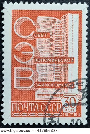 Ussr - Circa 1976: Postage Stamp 'cmea Building In Moscow. Council For Mutual Economic Assistance' P