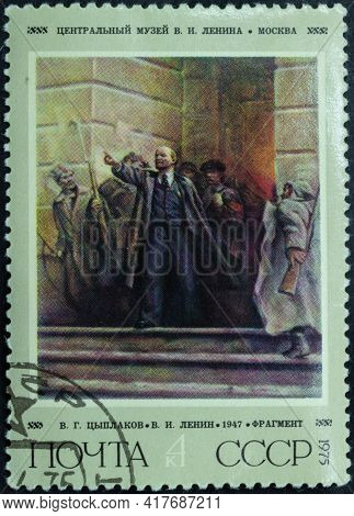 Ussr - Circa 1975: Postage Stamp '105th Anniversary Of The Birth Of V. I. Lenin' Printed In Ussr. Se