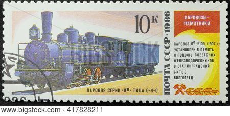 Ussr - Circa 1986: Postage Stamp 'steam Locomotive Of The Ov Type 0-4-0' Printed In Ussr. Series: 's