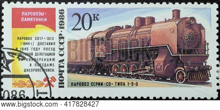 Ussr - Circa 1986: Postage Stamp 'steam Locomotive Of The Co Type 1-5-0' Printed In Ussr. Series: 's