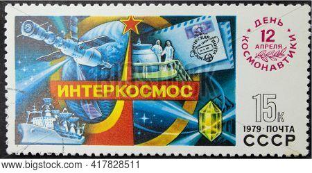 Ussr - Circa 1979: Postage Stamp 'intercosmos Emblem' Printed In Ussr. Series: 'cosmonautics Day 197