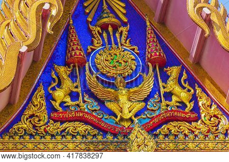 Colorful Wat Don Mueang Phra Arramluang Buddhist Temple Bangkok Thailand.