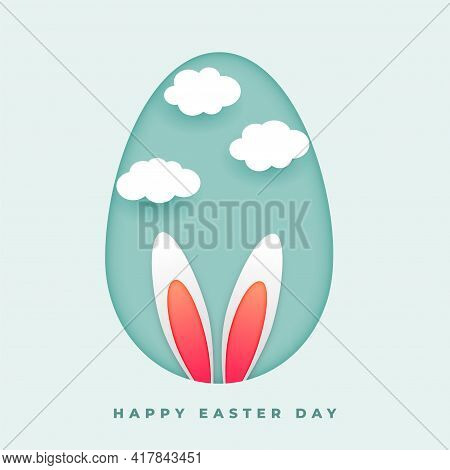 Peeping Bunny Rabbit With Clouds Easter Background Design Vector Illustration