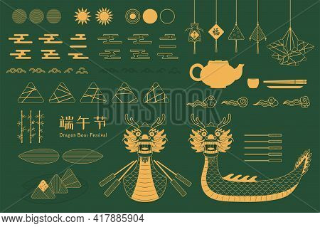 Dragon Boat Festival Gold Elements Collection, Zongzi Dumplings, Sachets, Text Safe, Fortune, Clouds