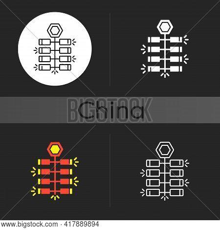 Chinese Firecrackers Dark Theme Icon. Lunar New Year Celebration. Crackers, Festive Explosion. Cultu