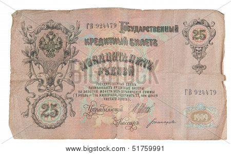 Anrique Russian Money