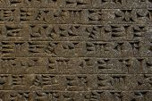 Cuneiform Typography in baked  Brown Clay Tablet poster