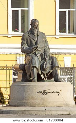 Mykhailo Serhiyovych Hrushevsky - Ukrainian Academician, Politician, Historian, And Statesman