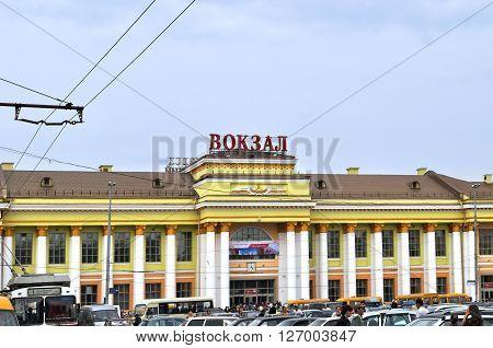 YEKATERINBURG RUSSIA - JULY 31 2009. Central passenger railway station in Yekaterinburg a major transportation hub located on the Trans-Siberian main line and Sverdlovsk Railway.