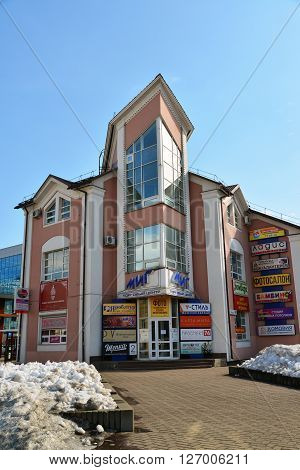 Russia, Yaroslavl-March 29.2016.  Shopping center Mig on the street  Svoboda