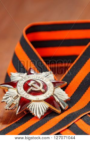 Order Of The Patriotic War In St. George's Ribbon. Close Up