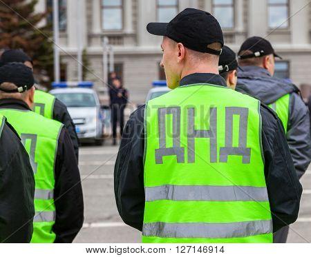 SAMARA RUSSIA - APRIL 24 2016: Russian helper police. Voluntary National Teams in uniform