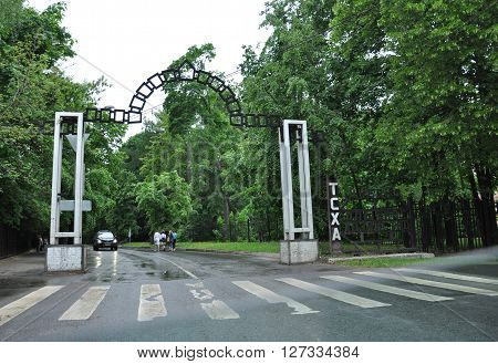 Moscow, Russia - May 28.2015: Entrance to the park at an  Agricultural Academy of Timiryazev