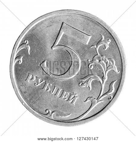 Five russian rubles coin