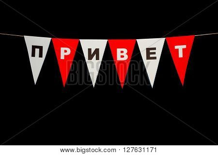 Russian Hello, Privet, On Bunting.
