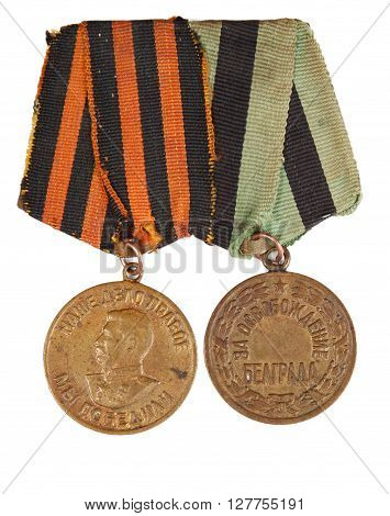 Medals For The Victory Over Germany And For The Liberation Of Belgrade.  Isolated On White.  Illustr