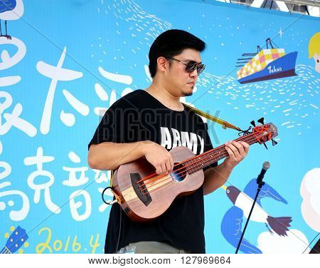 First Pacific Rim Ukulele Festival In Kaohsiung