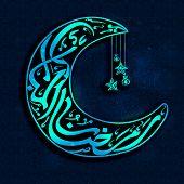 Glossy Arabic Islamic Calligraphy of text Ramazan-Ul-Mubarak in crescent moon shape for Holy Month of Muslim Community celebration. poster