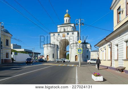 Vladimir, Russia - August 21, 2015: Golden Gate In Vladimir, Golden Ring Of Russia. Unknown People W