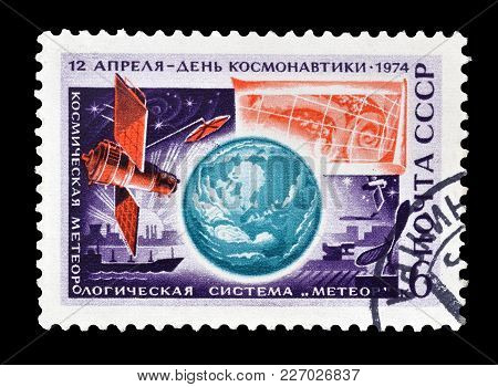 Soviet Union - Circa 1974 : Cancelled Postage Stamp Printed By Soviet Union, That Shows Space Explor