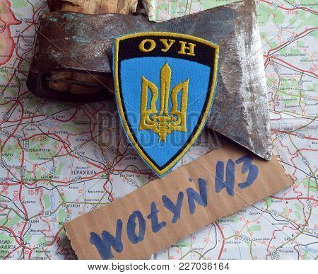 ILLUSTRATIVE EDITORIAL. New chevron of Ukrainian nazionalist battalion after LGBT activists riot at 2014. Incription WOLYN43 -Name of the Polish film Kiev,Ukraine.February 9, 2018