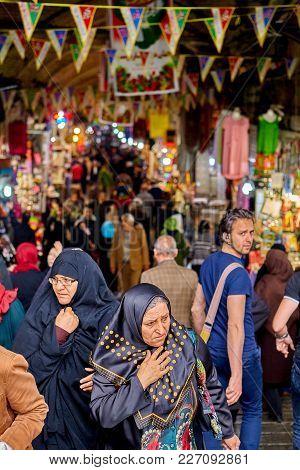 Tehran, Iran - April 29, 2017: Muslim Women In Hijabs In The Big Market.