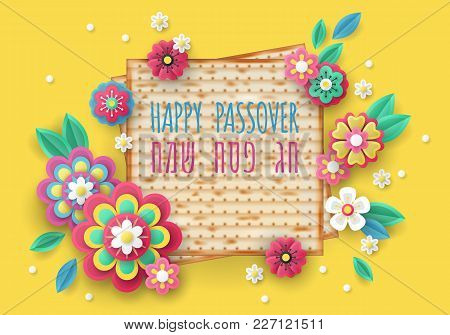 Jewish Holiday Passover Banner Design With Matzo And Paper Cut Flowers Background