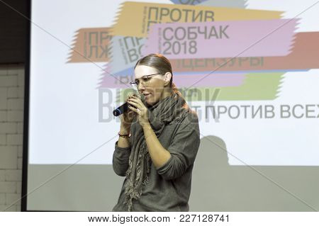 Nizhny Novgorod, Russia December 6, 2017: Speech Before The Press, Journalists And Voters - Ksenia S