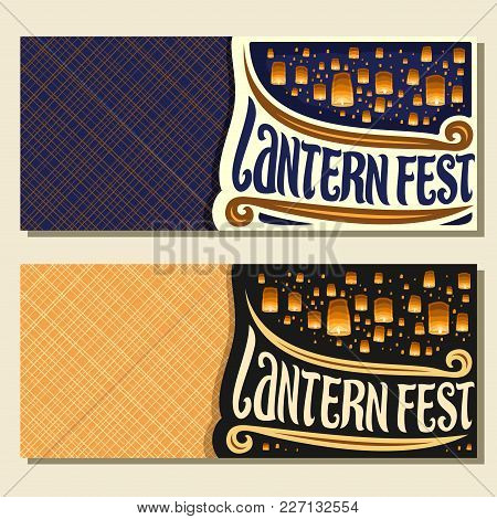 Vector Banners For Sky Lantern Festival With Copy Space, Invitation With Flying Paper Balloons In Ev