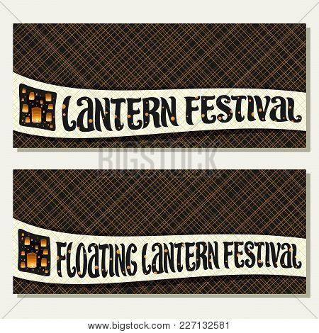 Vector Banners For Sky Lantern Festival With Copy Space, Many Floating Paper Balloons With Burning C