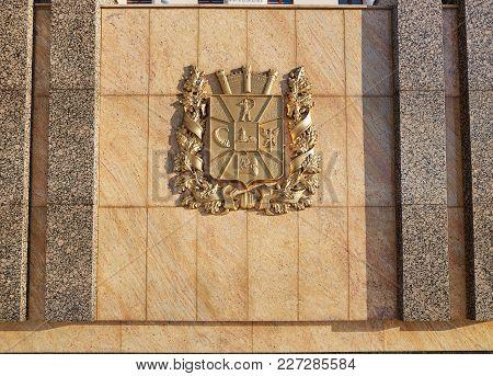 Gomel, Belarus - January 24, 2018: Coat Of Arms Of The Gomel Region On Lenin Square