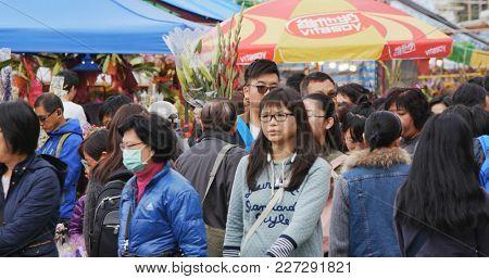 Victoria Park, Hong Kong 14 February 2018:- Hong Kong Lunar new year fair in slow motion