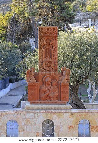 Jerusalem, Israel - December 1, 2017: A Modern Khachkar With Traditional Armenian Symbolism In Jerus