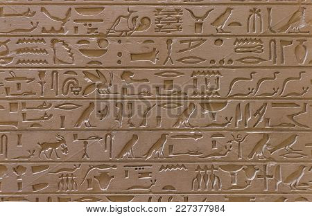 Old egypt scriptures - archeology background