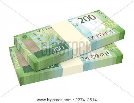 Russian ruble bills isolated on white with clipping path. 3D illustration.