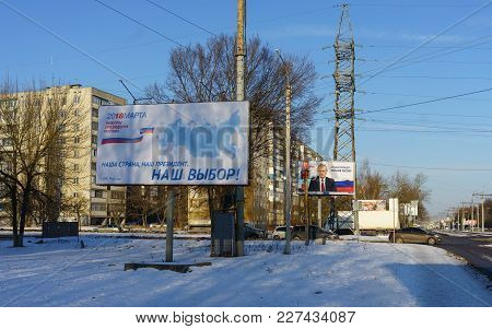 February 7, 2018. Orel, Russia A poster with information on the election of the President of the Rus