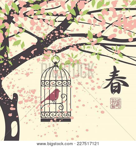 Vector Spring Landscape With A Red Bird In A Cage Hanging On The Branches Of A Flowering Tree In The